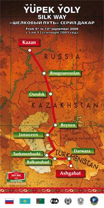 Silk Way Rallye