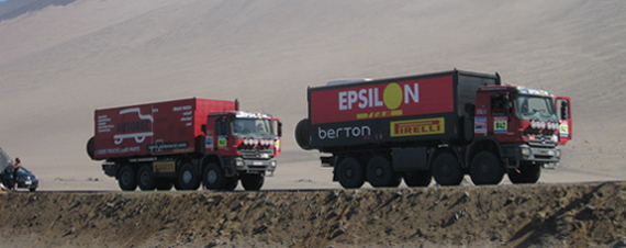 Epsilon Team: Dakar 2010